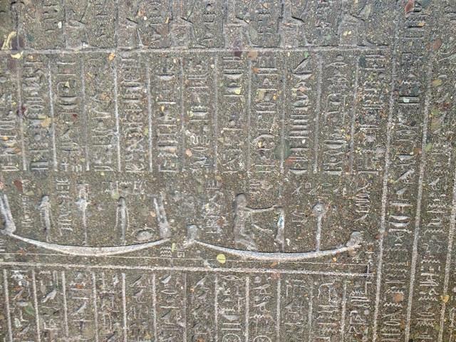 Hyroglifics, British Museum